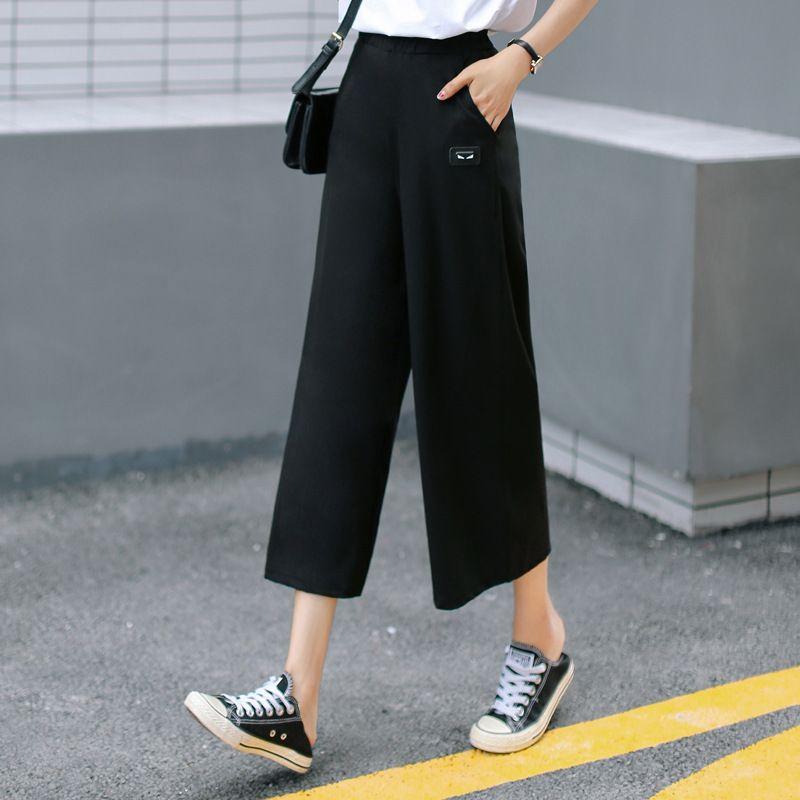 2017 Summer New Korean Trousers Women Fashion Black High Waist Loose Show  Thin Straight Ankle-
