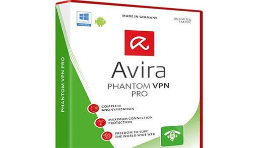 Avira Phantom Vpn Pro 2 20 1 23980 Free Download Phantom Best Vpn Online Spying