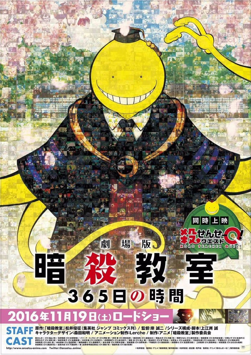 Assassination Classroom : 365 Days en streaming HD gratuit ...