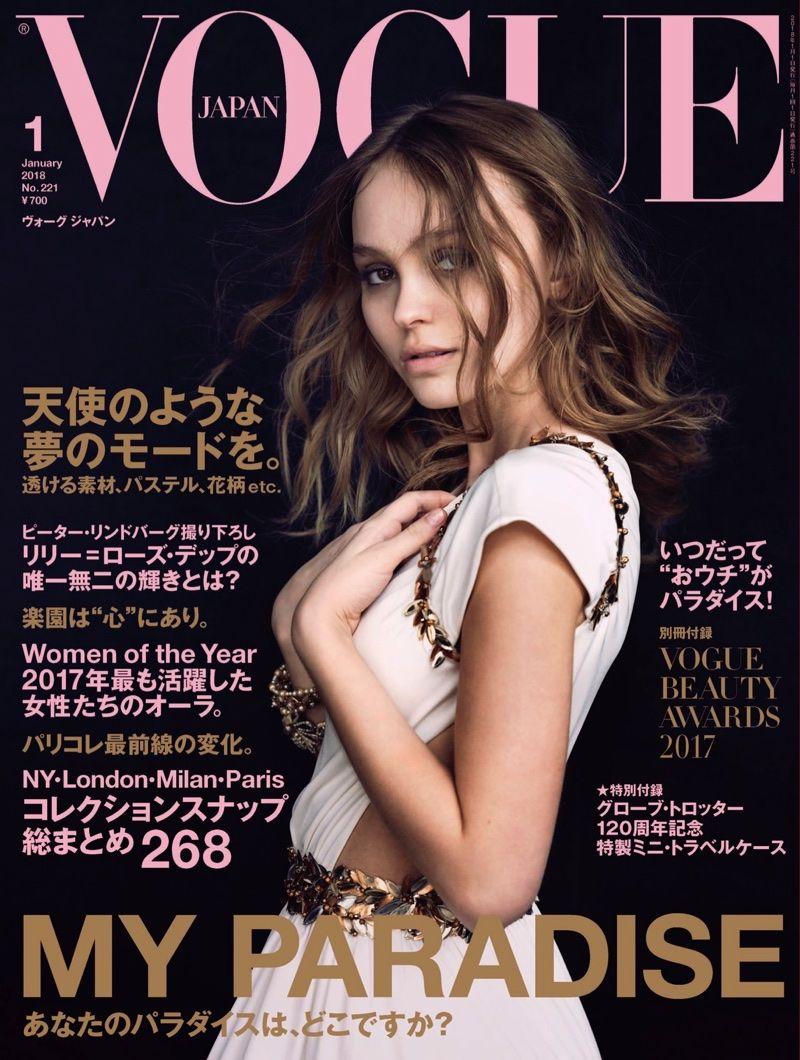 Картинки по запросу Лили-Роуз Депп корейский Vogue