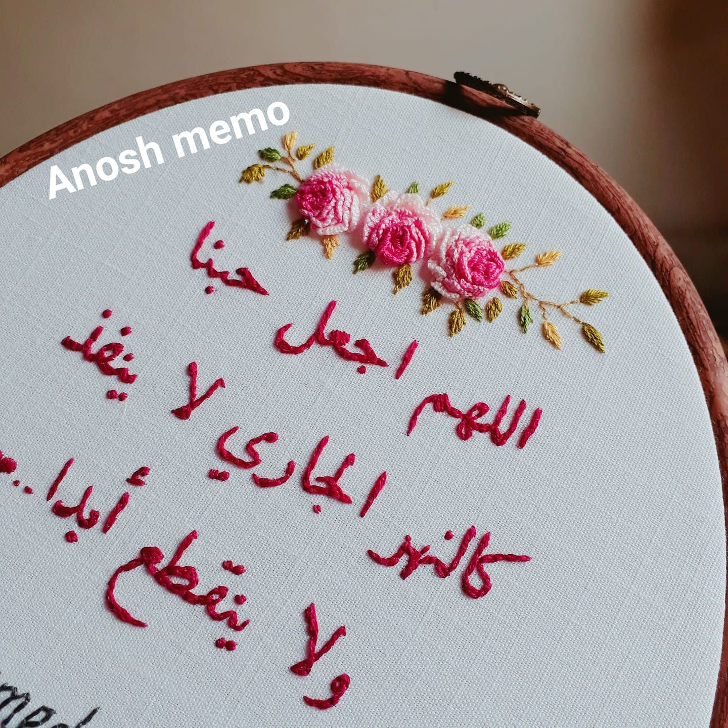 Pin By Hind Akr On بيتنا Hand Embroidery Art Sewing Embroidery Designs Hand Embroidery Videos