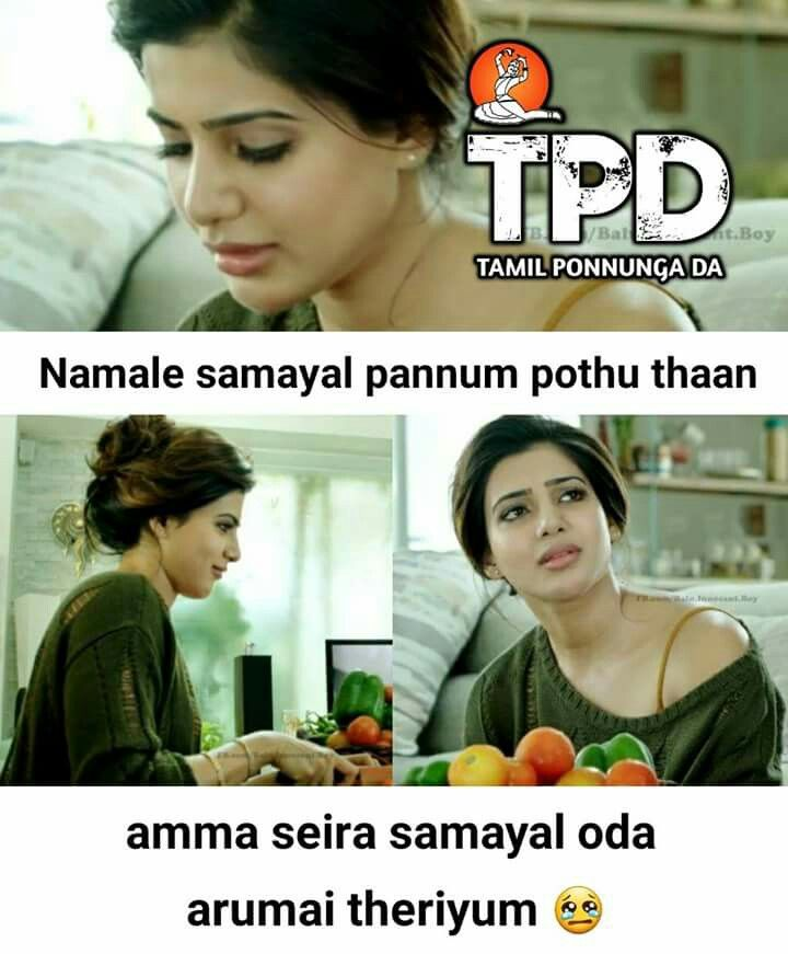 Funny Quotes, Tamil Funny Memes