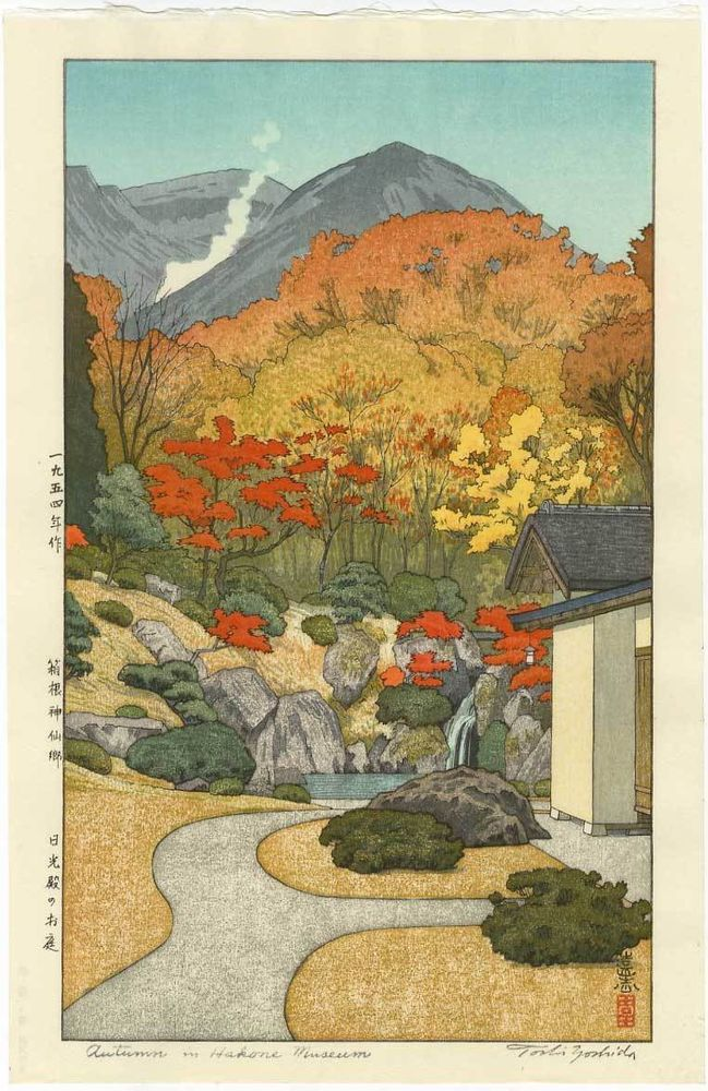 TOSHI YOSHIDA Japanese Woodblock Print AUTUMN IN HAKONE 1954
