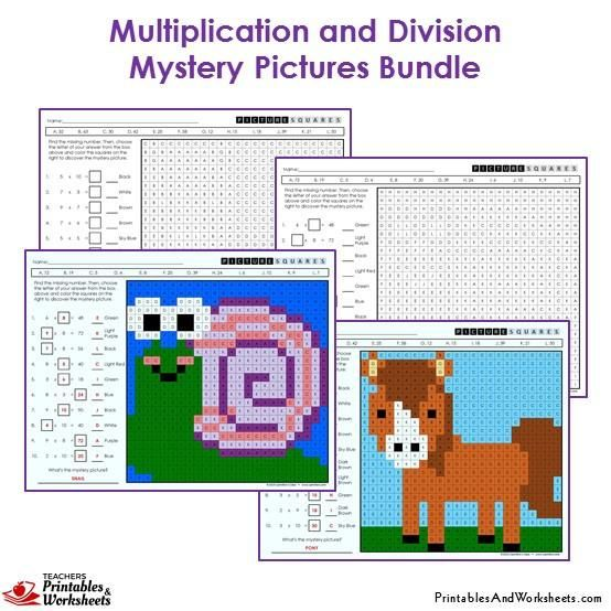 3rd Grade Multiplication And Division Mystery Pictures Coloring