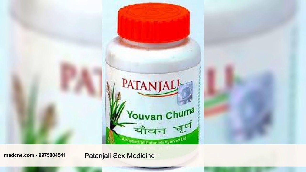 patanjali medicine for penis