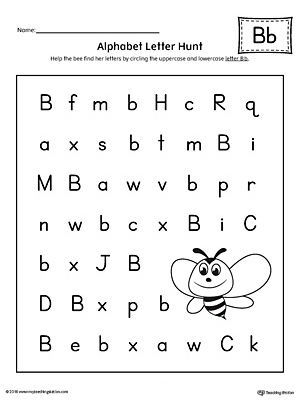 Alphabet Letter Hunt Letter B Worksheet - hr letter