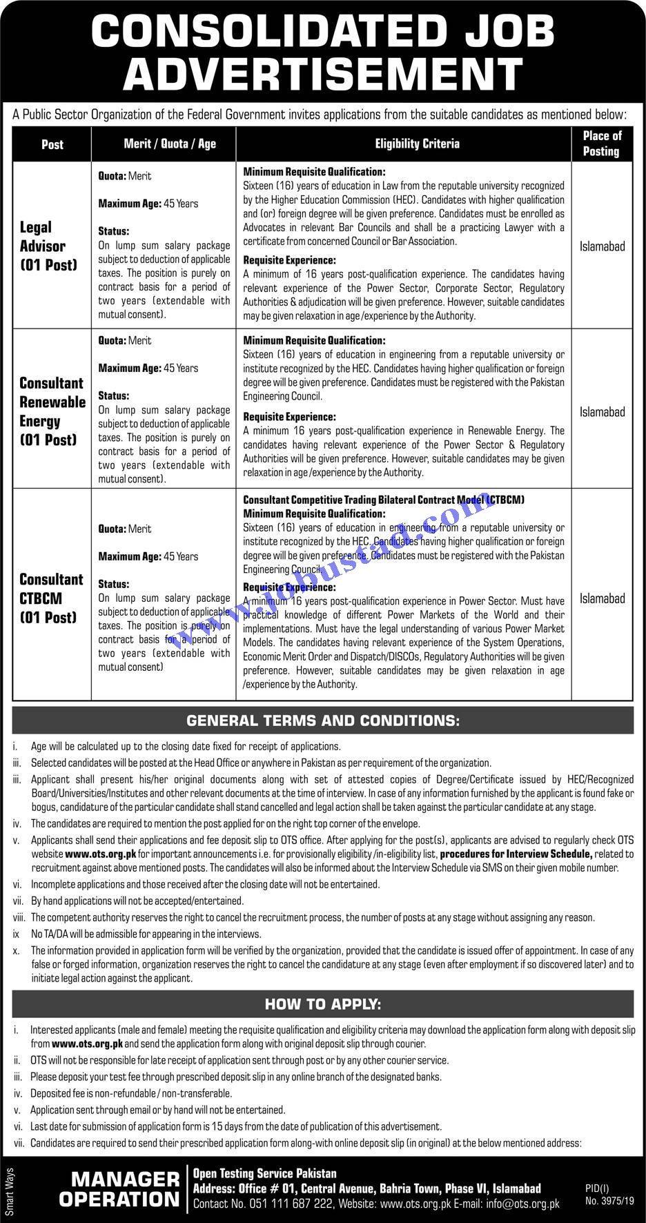 Public Sector Organization Islamabad Jobs 2020 via OTS in
