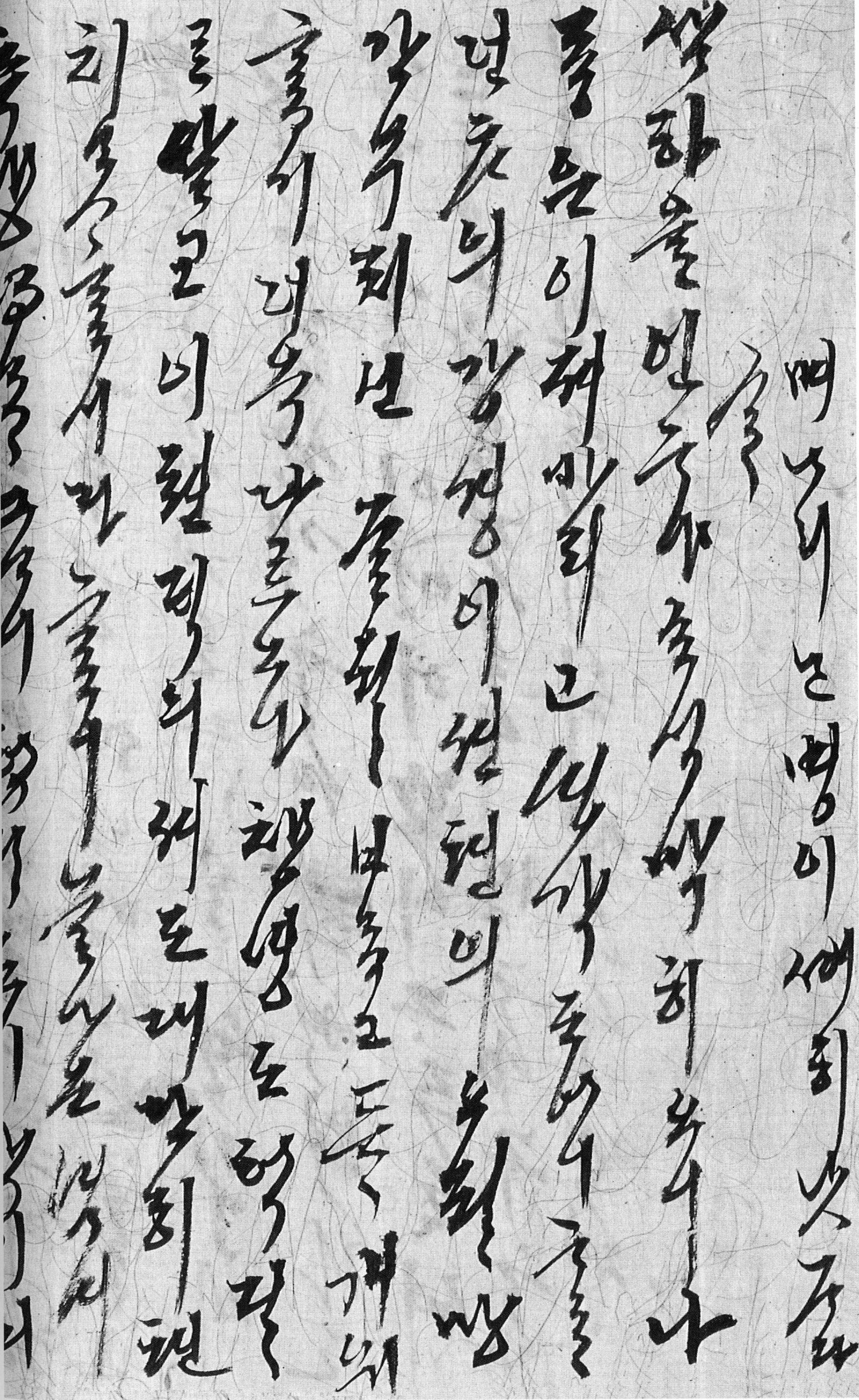 t116A r1 김다영 03 / 한글편지 (1) p.46/ 1818년 7월