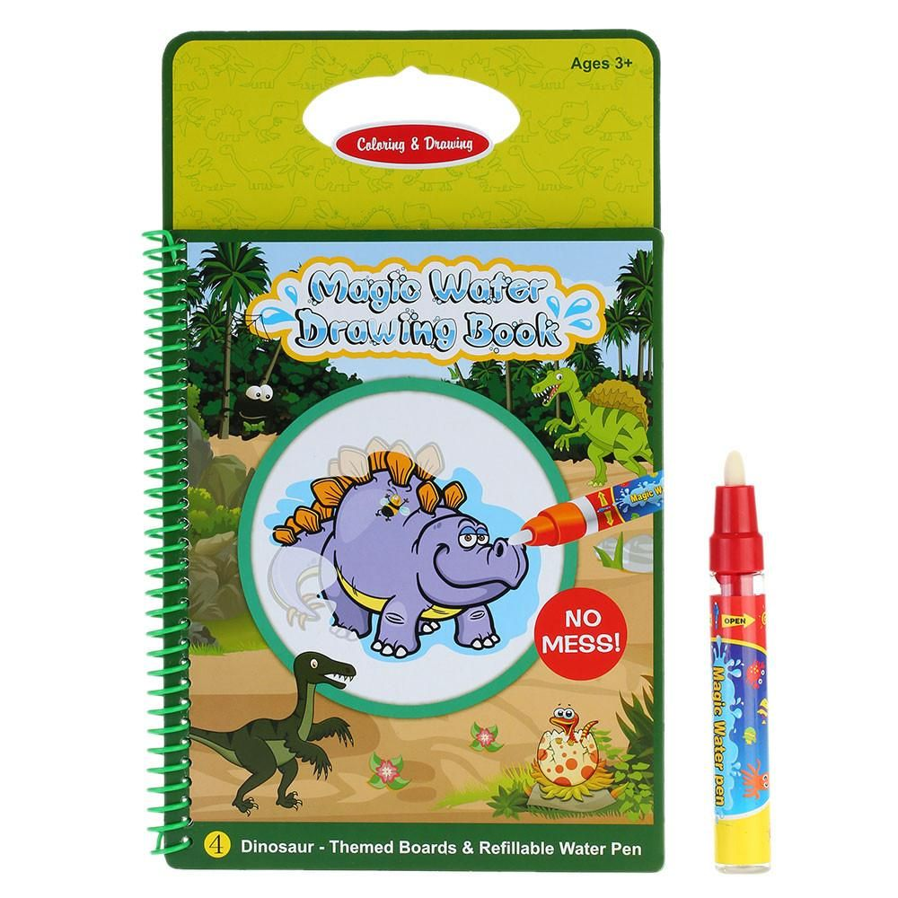 Coloring Book With Water Pen Beautiful Cartoon Coloring Magic Water Drawing Book With 1 Magic Pen Kids Recognize Learn Coloring Books Painted Books Color Magic
