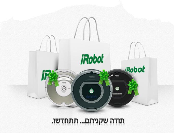 Yey, finally no more vaccuming ! I love you iRobot !