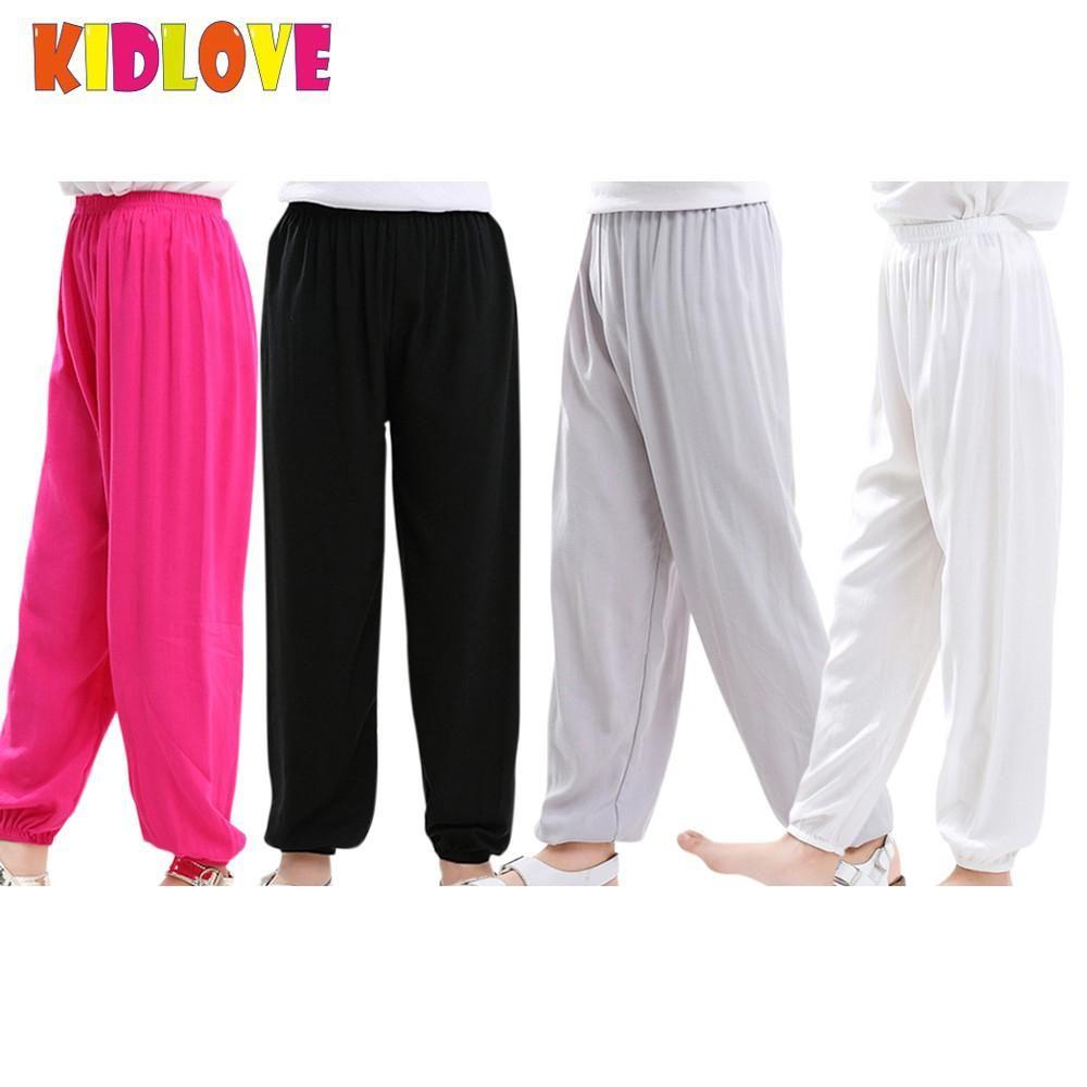 Kidlove children kids clothing simple pure color long pants thin