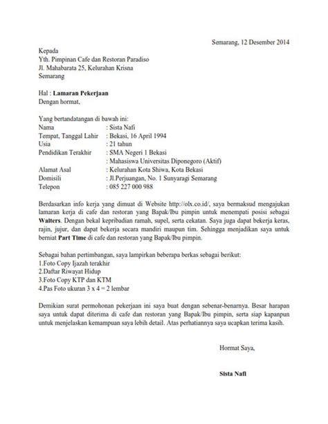 Contoh Surat Lamaran Dan Cv Untuk Rumah Sakit Contoh Surat Lamaran Dan Cv Untuk Rumah Sakit Have Some Pictures That Related O Kerja Surat Perawatan Di Rumah