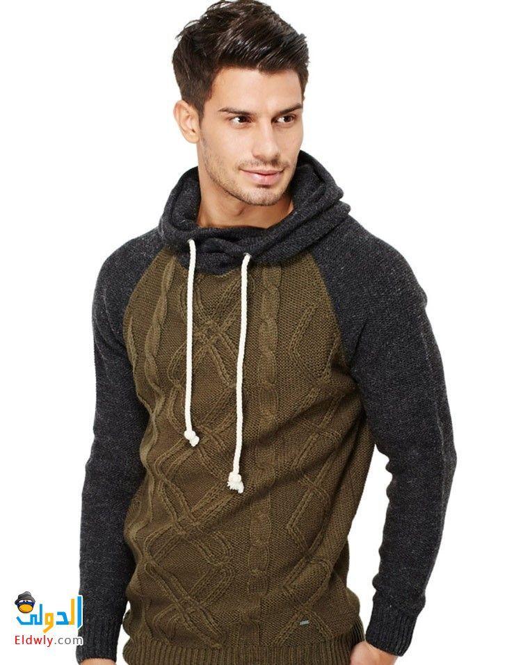 ملابس شتوية رجالي عصرية 2017 ازياء رجال جديدة للشتاء 2018 Hoodies Fashion Sweaters