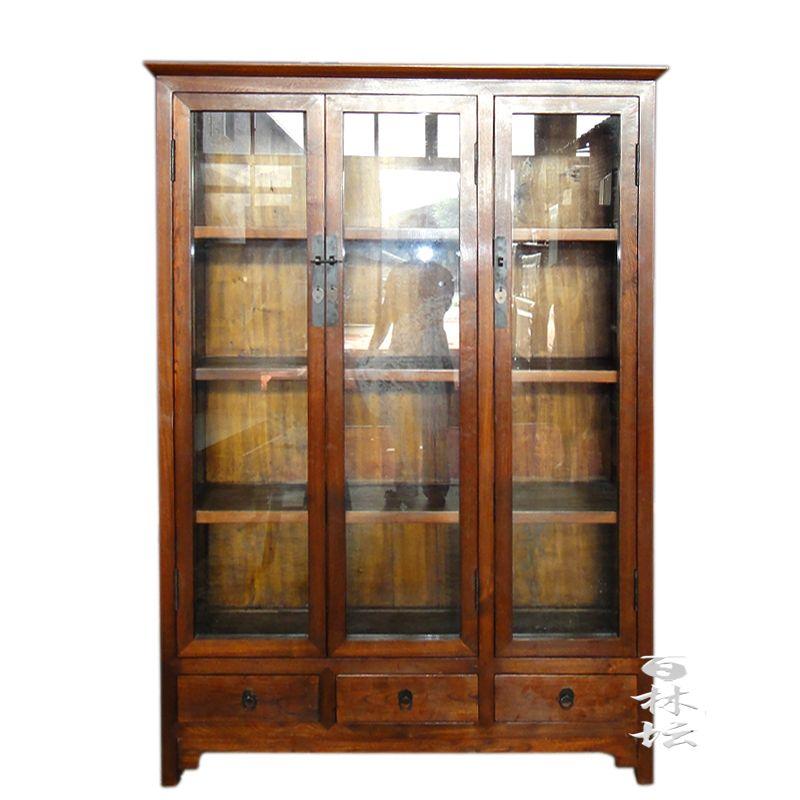 Comprar librer a color madera beijing - Muebles antiguos de madera ...