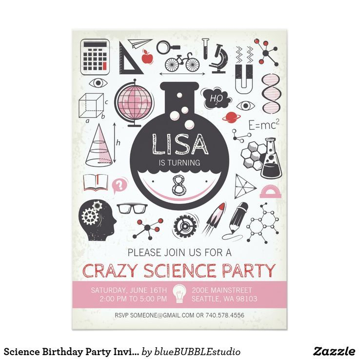 Science Birthday Party Invitation for Girls, Mad Scientist Birthday ...