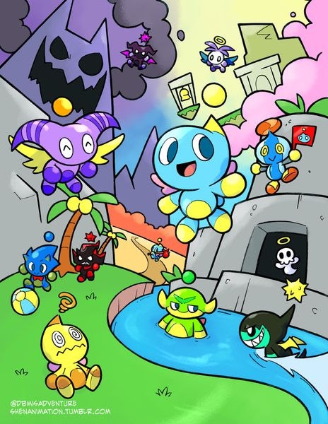 Savage Chao Garden,