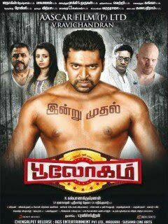 new south indian movies hd 720p download