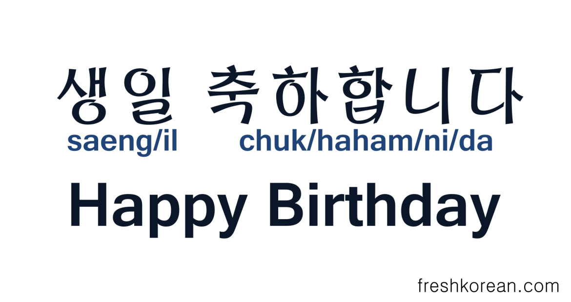 happy birthday in korean fresh korean korean words