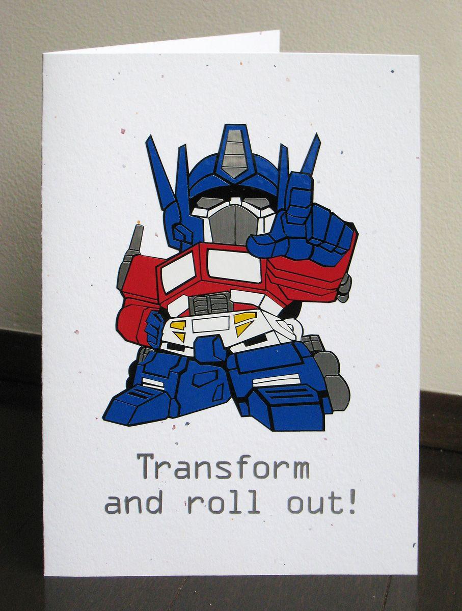 С днем рождения открытки с трансформерами