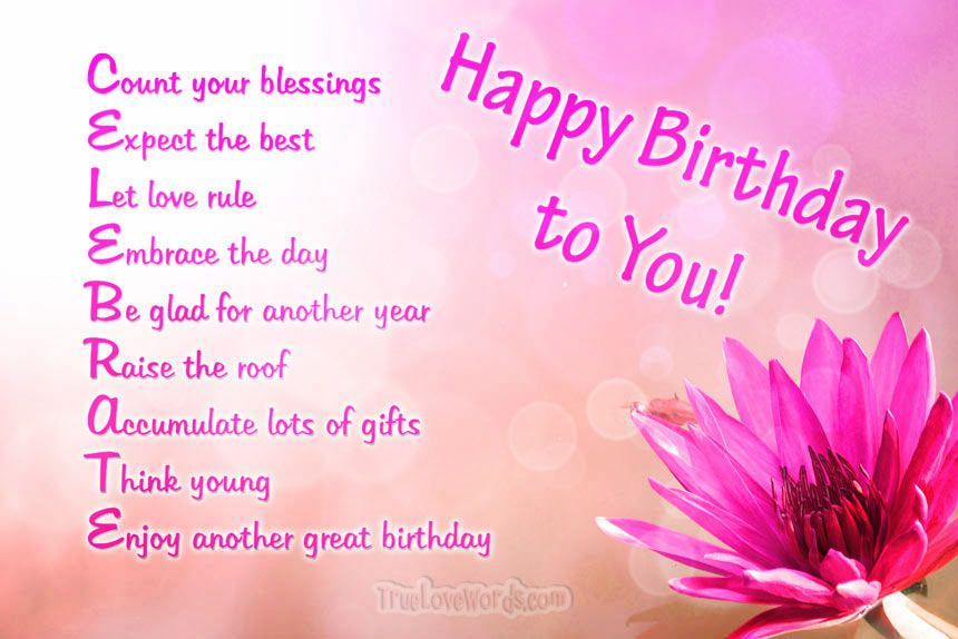 65 Awesome Happy Birthday Wishes For Friends True Love Words Birthday Cards For Girlfriend Wishes For Friends Birthday Wishes For Friend