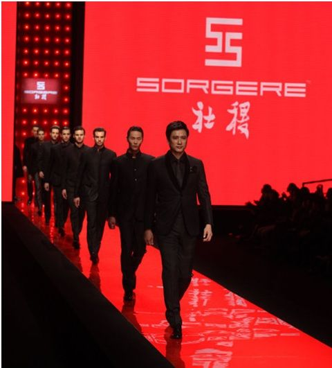 """""""She Ji Sorgere"""" First Chinese Luxury Brand for men"""
