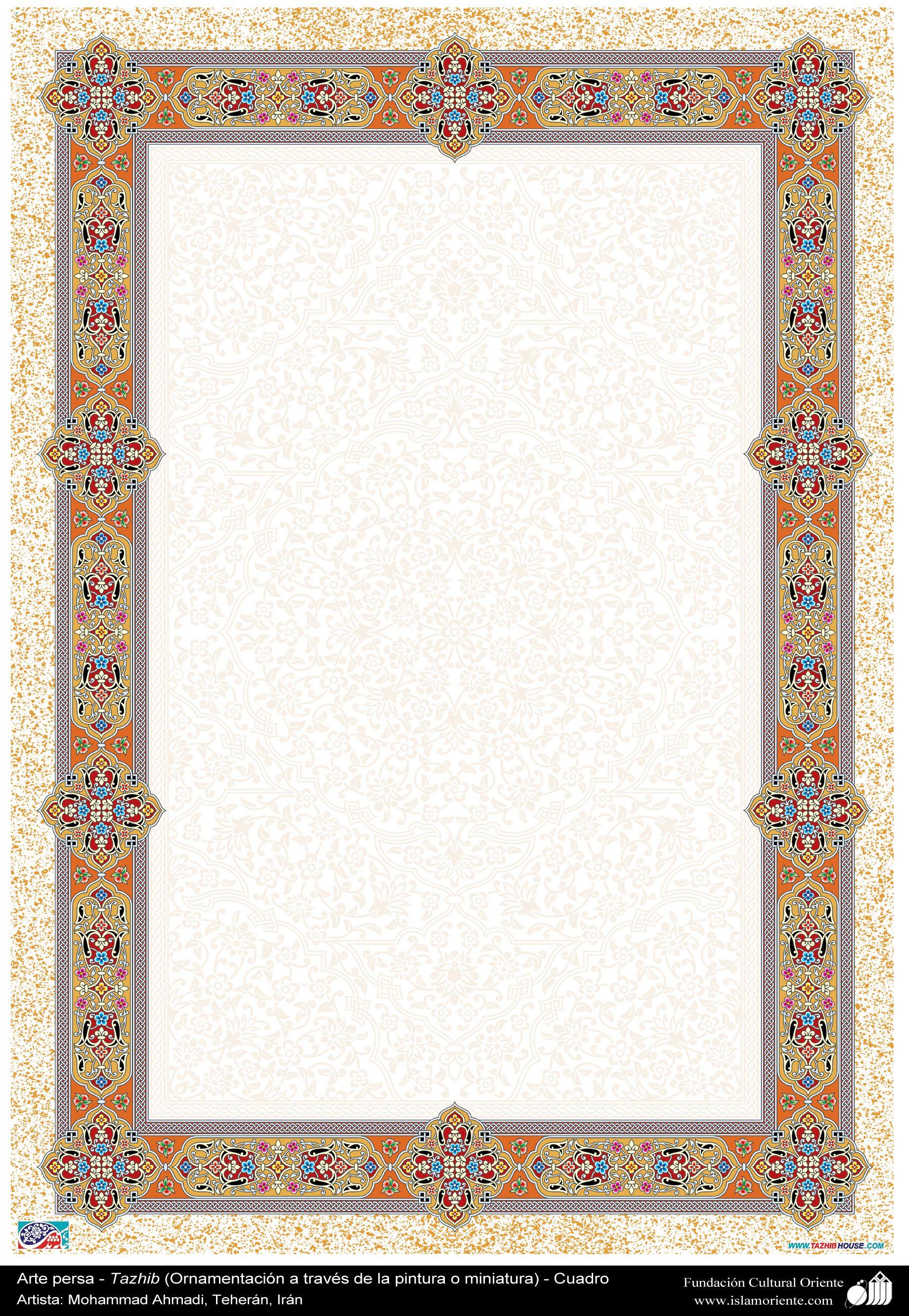 Paling Baru Desain Bingkai Kaligrafi Arab - House on Street