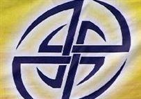 Muslim swastika