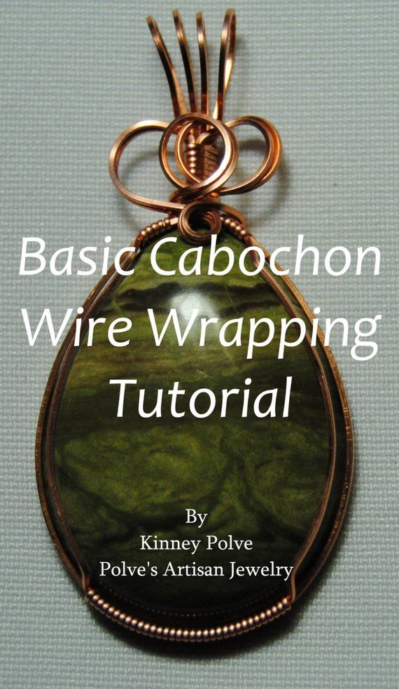 Photo of Basic Wire Wrapping Tutorial