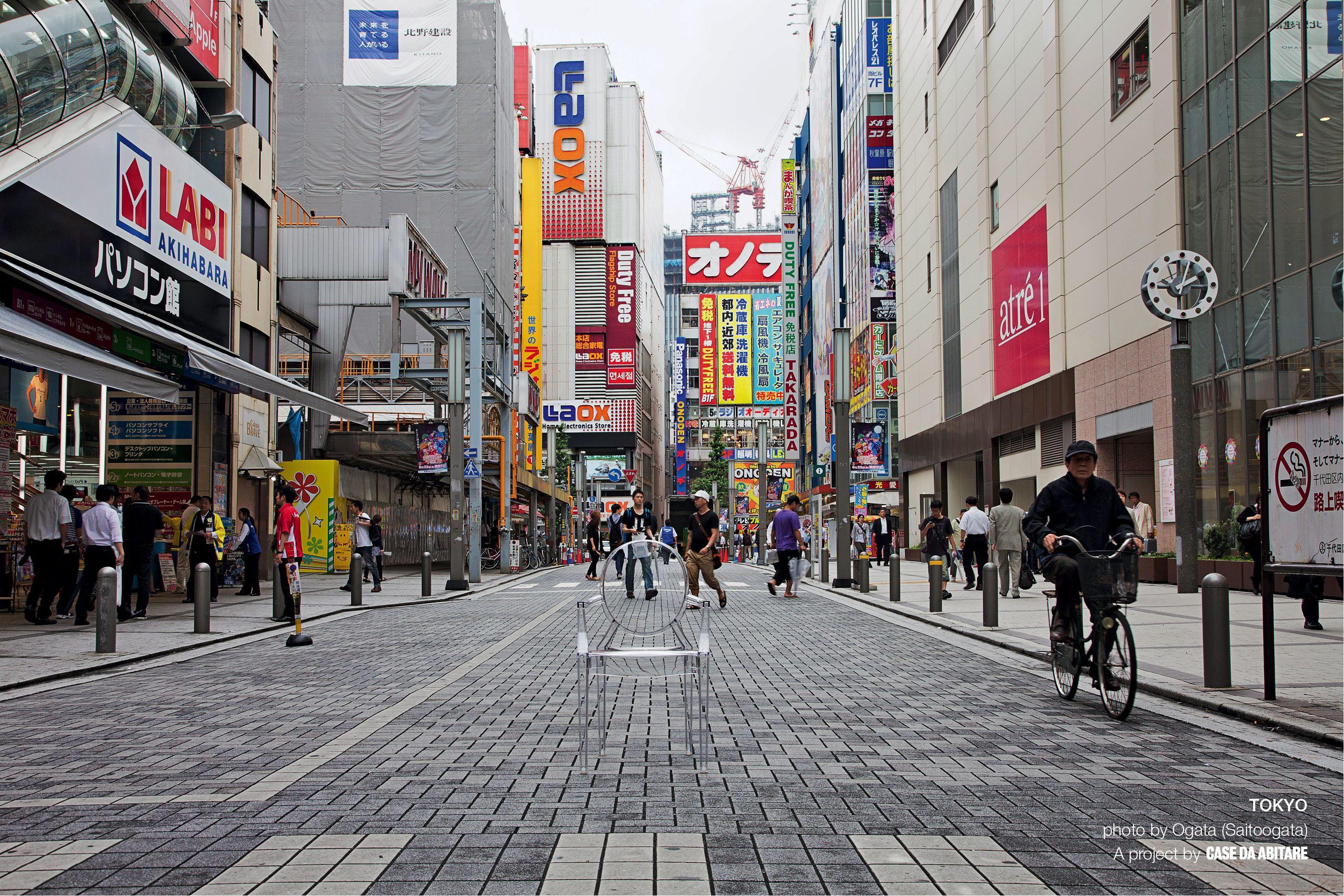 From tokyo credits ph by ogata saitoogata a project for Case da abitare