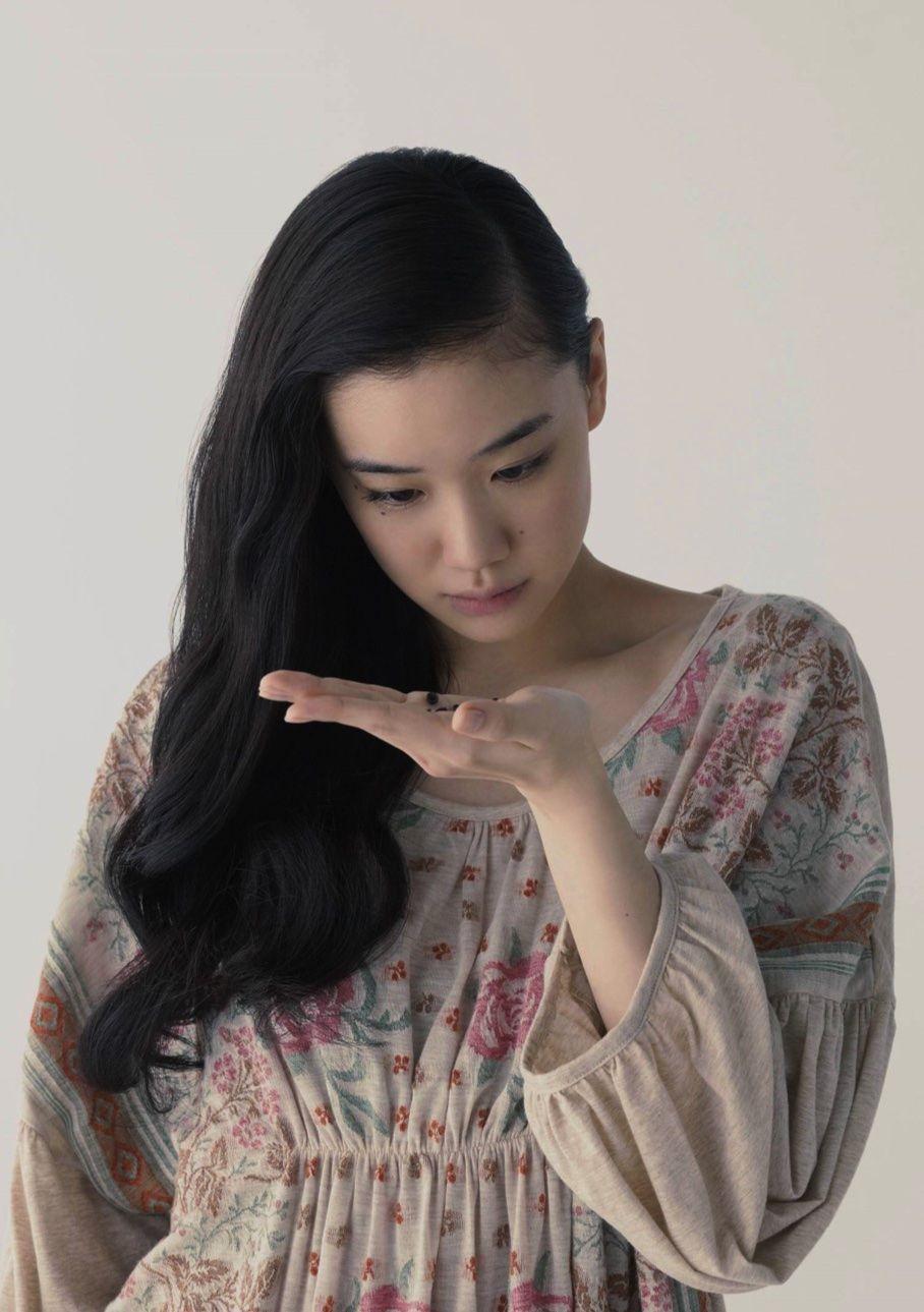 Watch Yu Aoi video