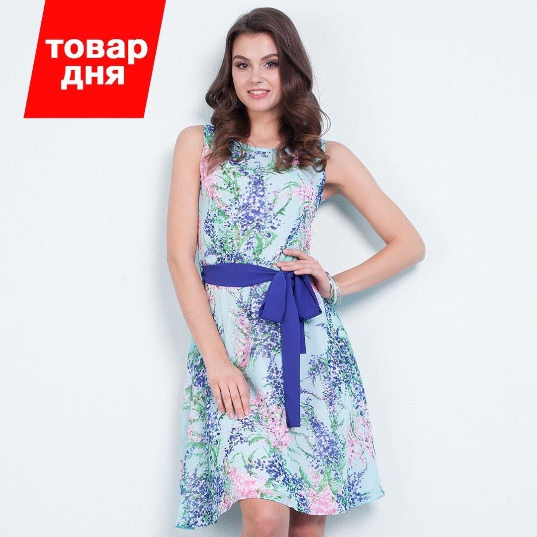 9dc054c35bdb707 Платье MY STYLE Номер артикула: 1001448054 www.quelle.ru/Plate__m344754.html  Успейте купить!