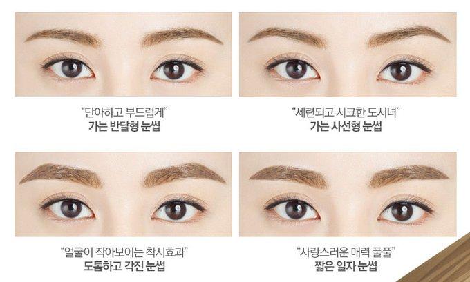 Korean Beauty Tuesday Follow K Pop Idols 2017 Eyebrow Trend With Clio Kpopmap Kpop Kdrama And Tre Korean Eyebrows Eyebrow Trends Korean Eyebrows Shaping