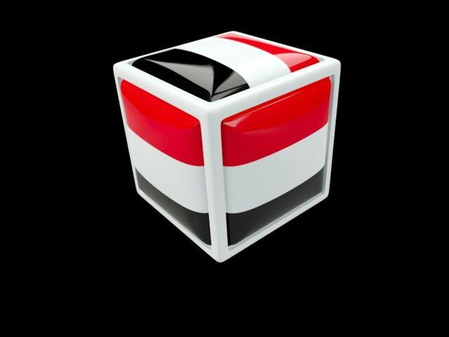 Yemen Flag علم اليمن Yemen Flag Mazda Logo Egypt