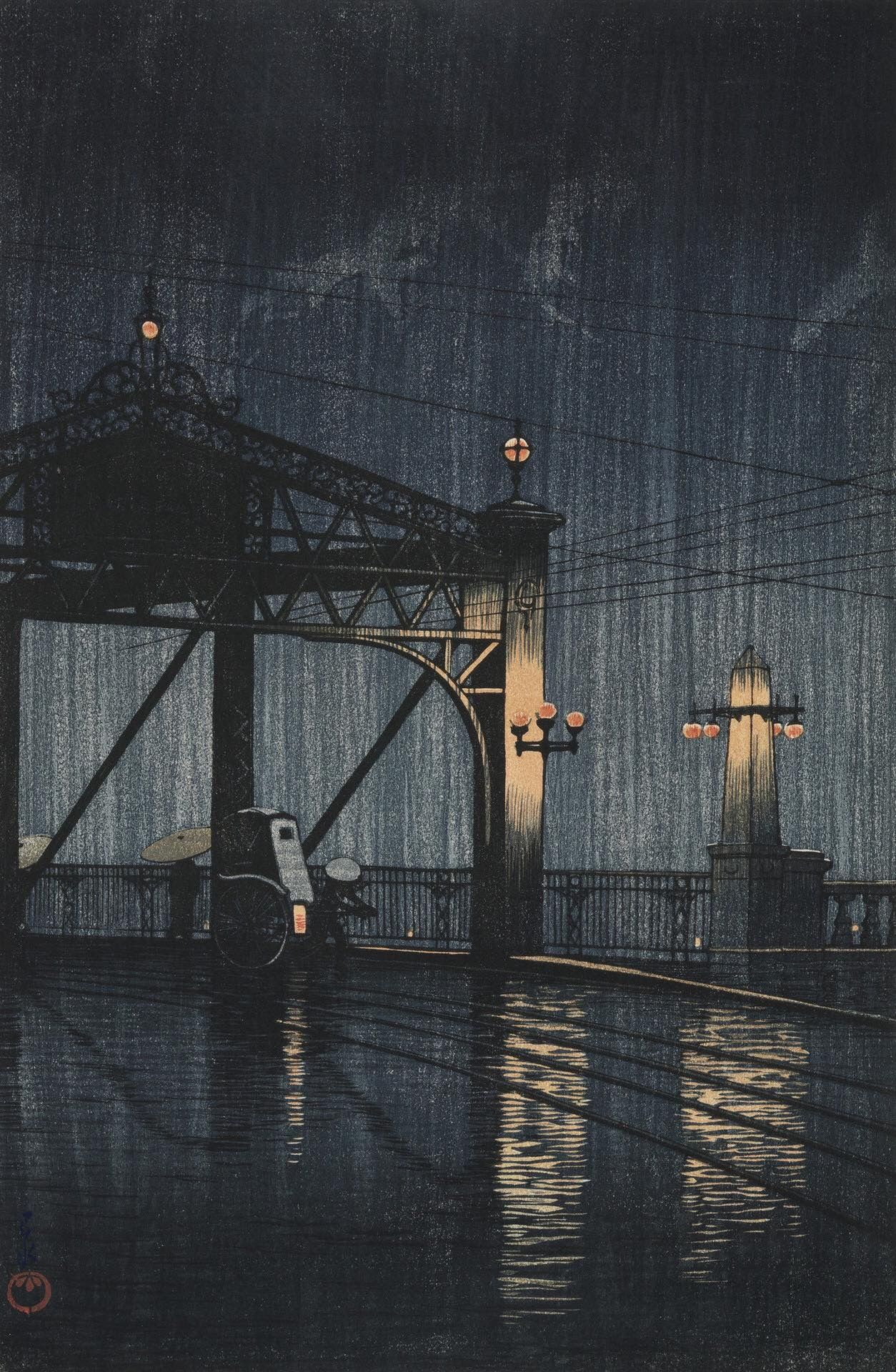 Night Rain on Shin-O-Hashi Kawase Hasui 1926 | Japanese woodcut, Japanese  woodblock printing, Japanese prints