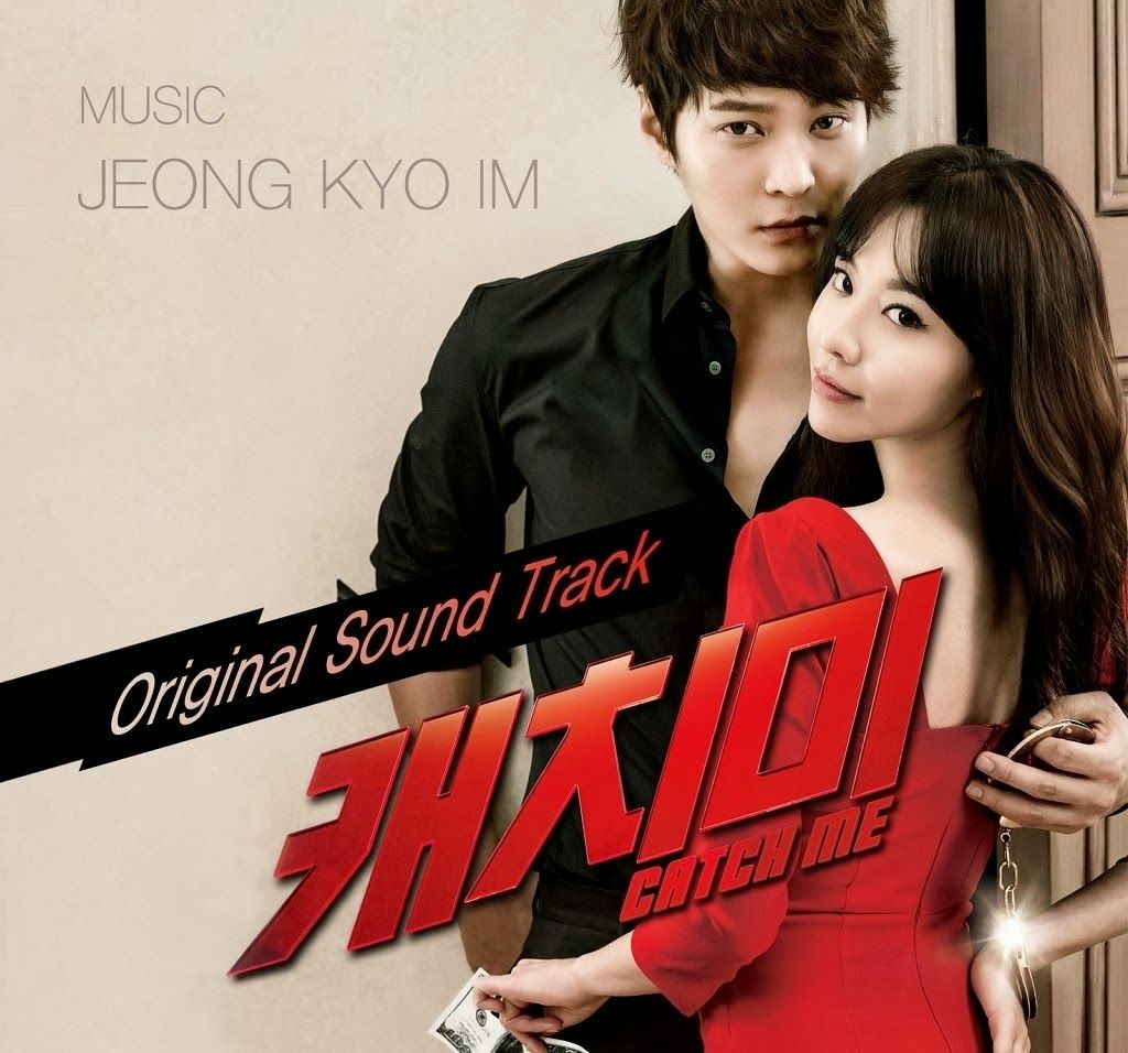 Steal My Heart Ost Catch Me Ost Full Ost Mp3 Download K2ost K2ost Kim Ah Joong Korean Drama Movies Joo Won
