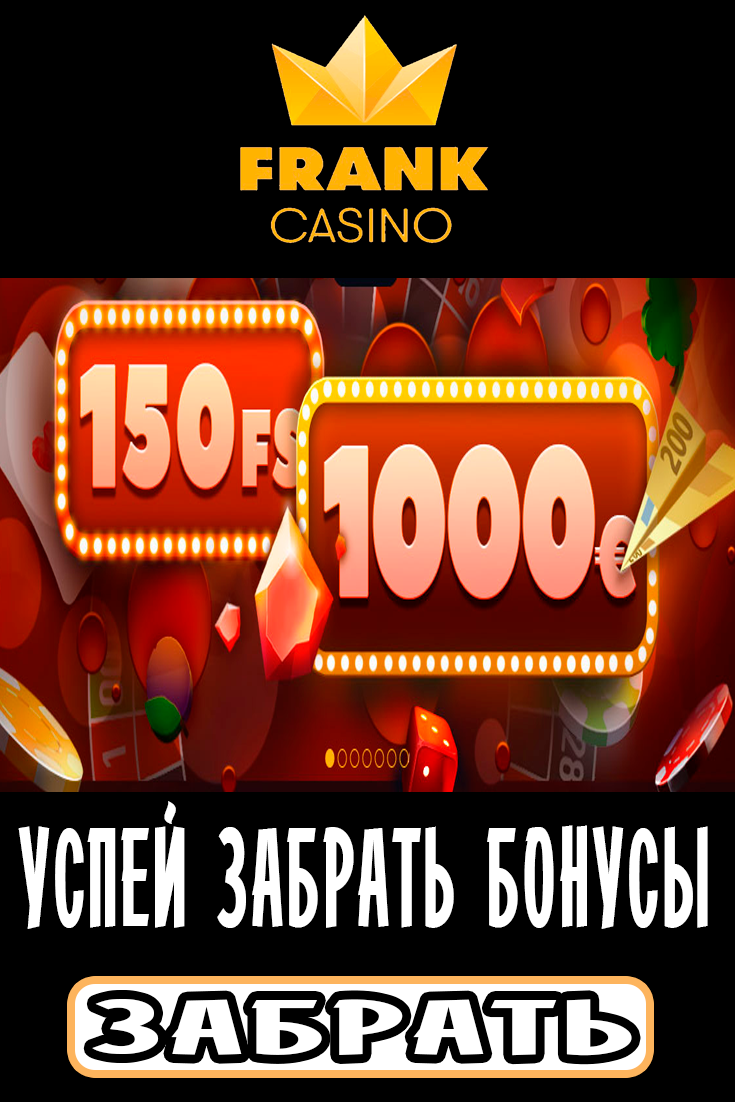 развлечения в онлайн казино