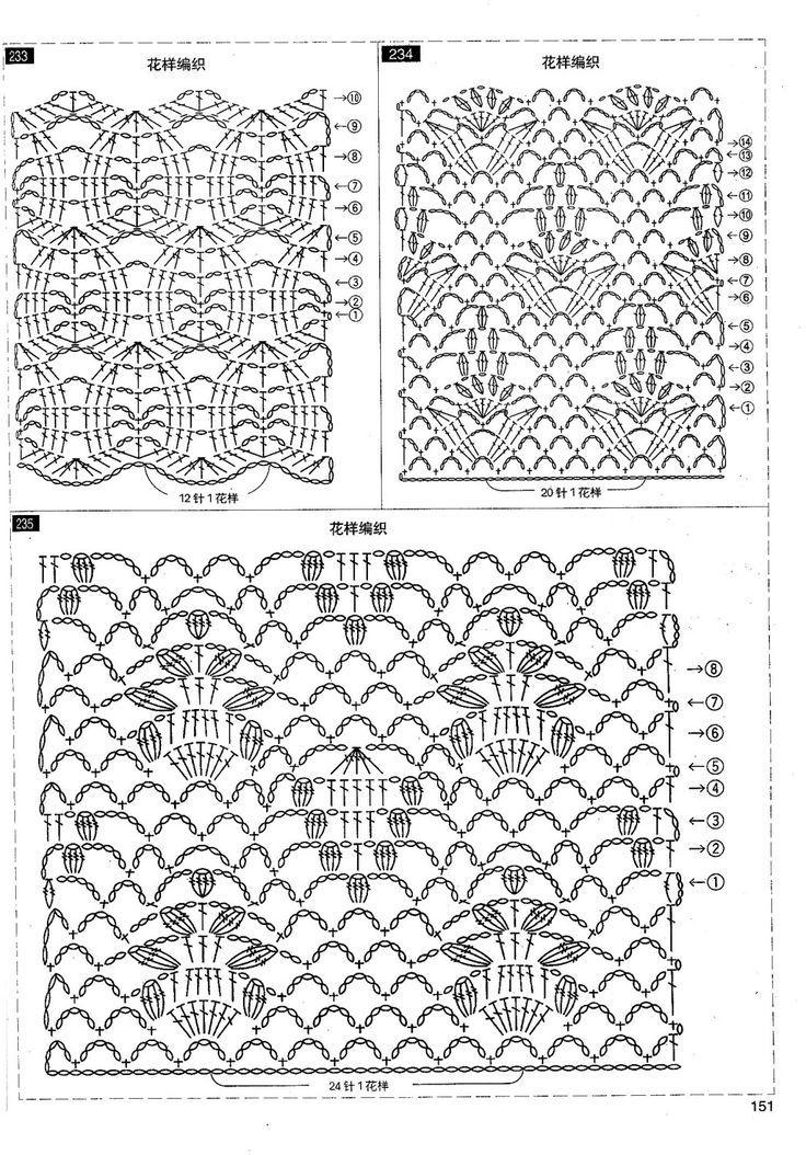 motivos para bufandas   uzor   Pinterest   Ganchillo, Puntos crochet ...