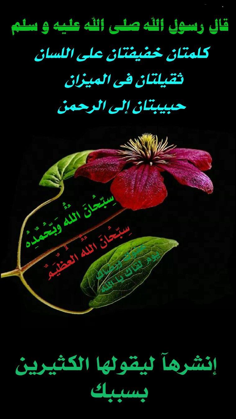 Ya ALLAH 3afwak Wa Ridhak ISLAM Pinterest Allah
