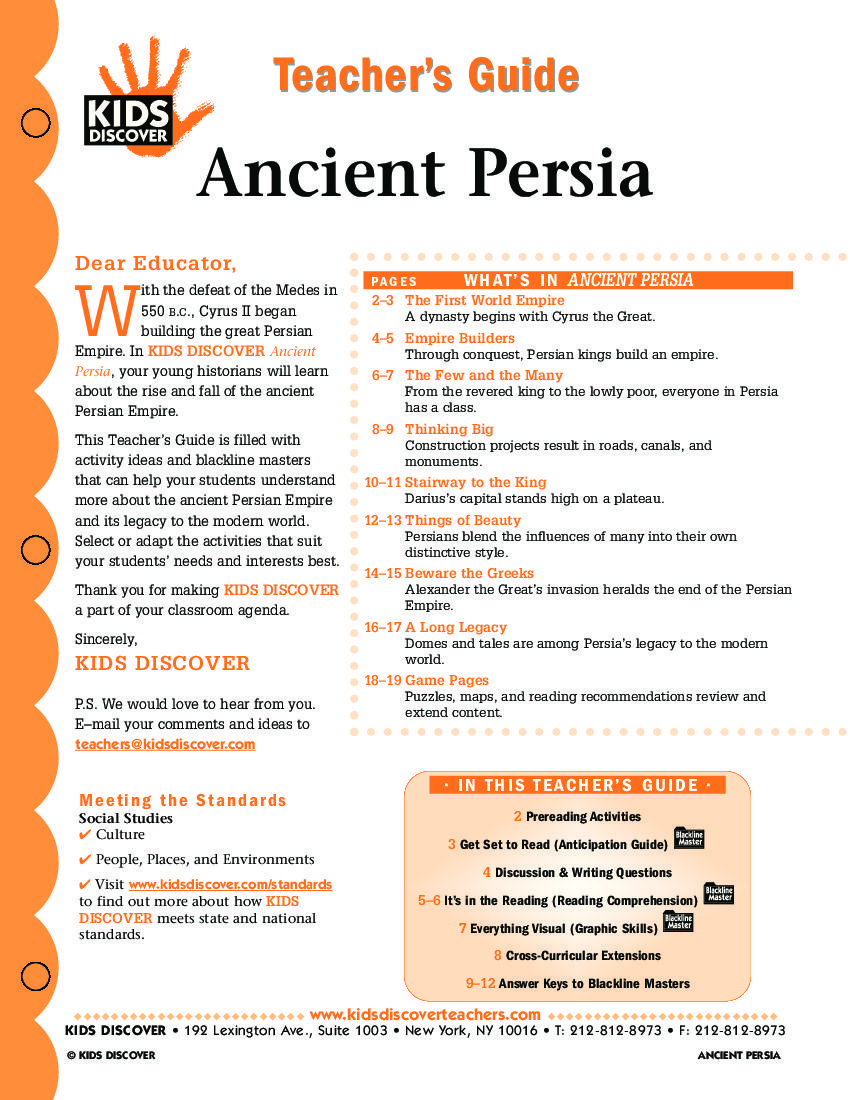 Worksheets Pompeii Worksheet ancient persia kids discover social studies 4th 5th this free lesson plan for pompeii will help you teach all about the ruins of famous lost city covering everyth