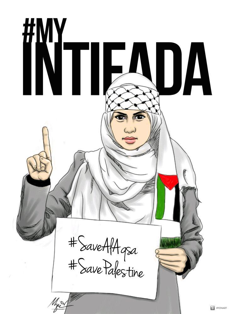 my intifad, pray for palestine heliza helmi sketchbookmy intifad, pray for palestine heliza helmi