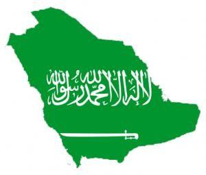 Saudi Arabia To Celebrate Eightieth National Day The Islamic News Saudi Arabia Flag Saudi Flag Inspirational Cards