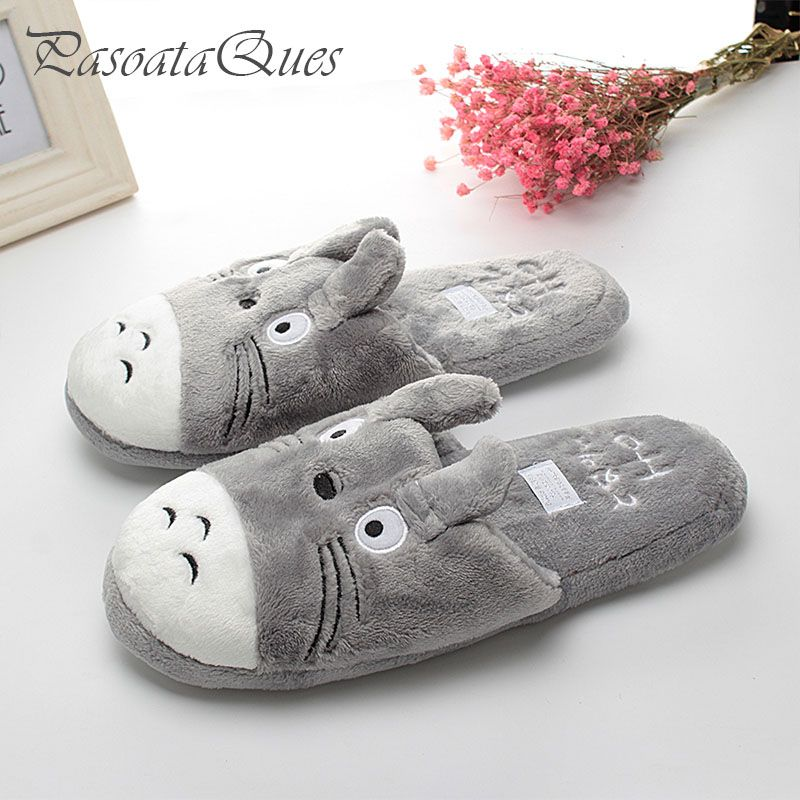 22++ Animal bedroom shoes ideas