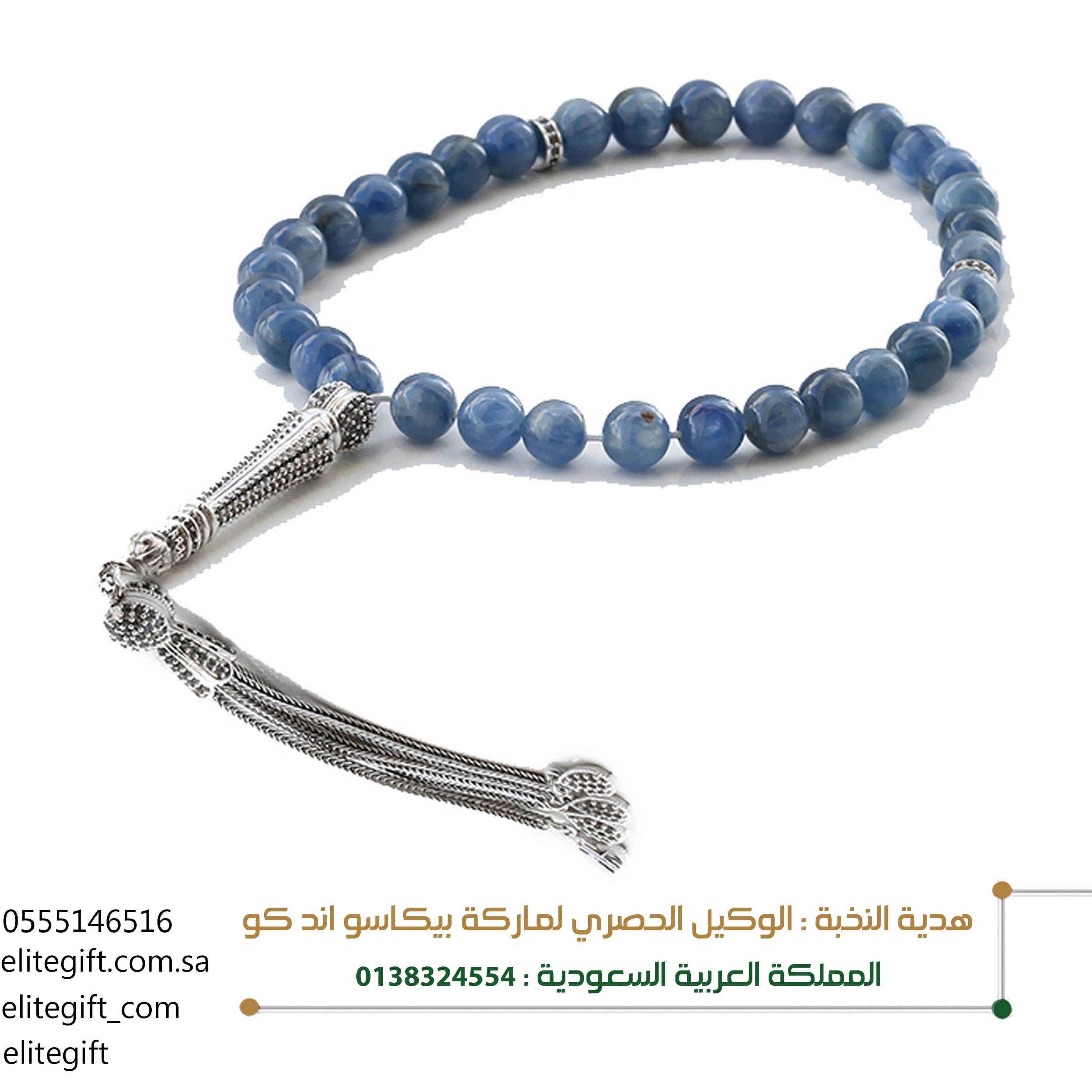 Rosary Lokai Bracelet Live Lokai Bracelet Rope Bracelet
