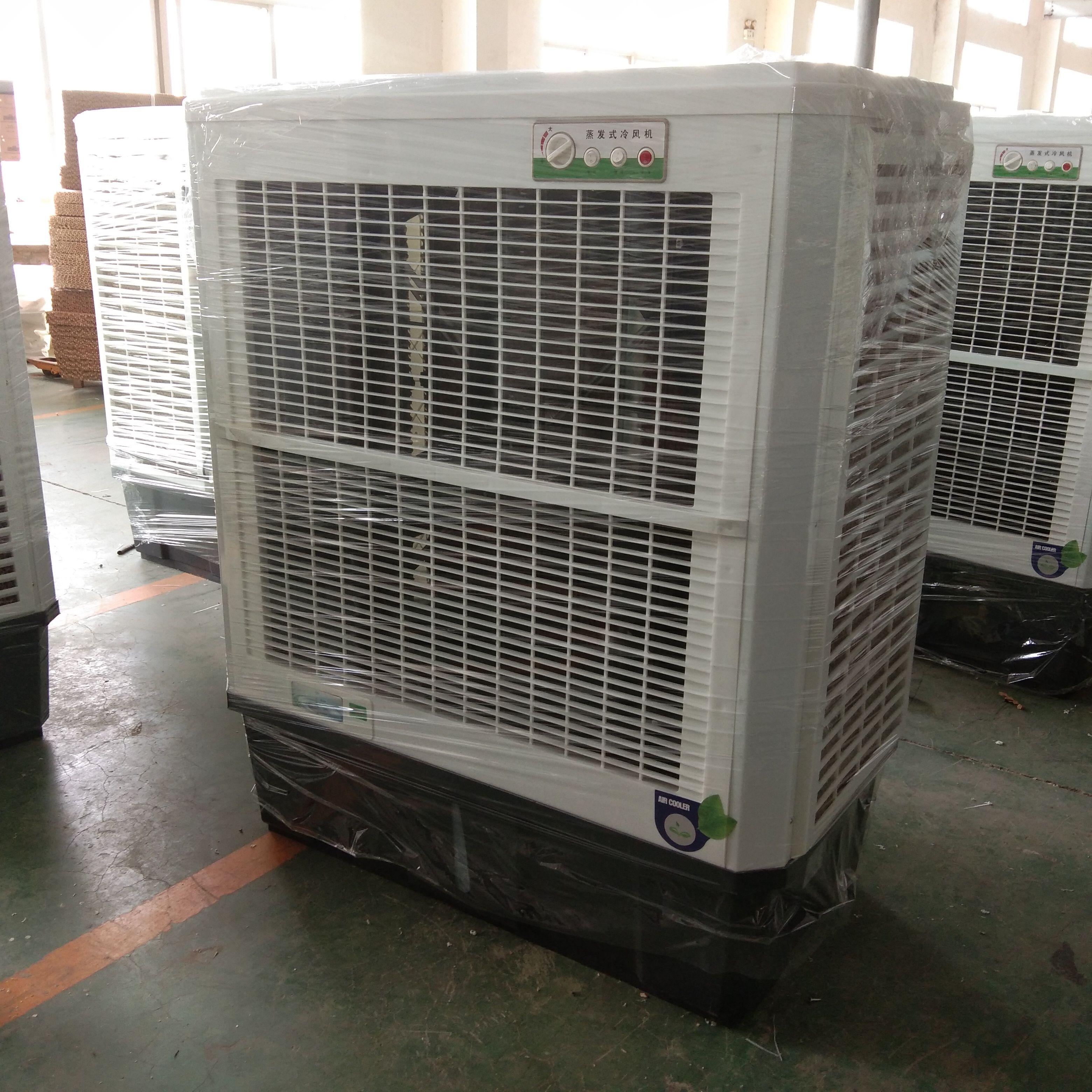 20000CMH portable air cooler +8618006863715