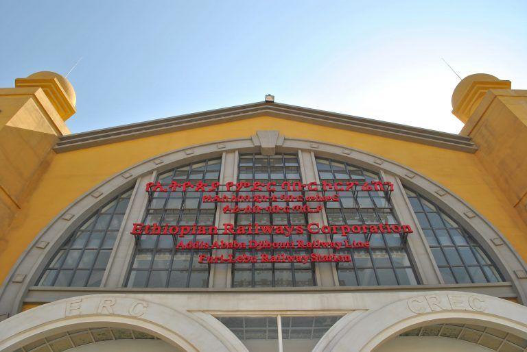 China and Ethiopia, Part 2: The Addis Ababa–Djibouti Railway