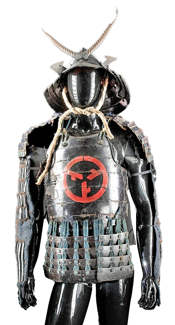 17th C Japanese Lacquered Iron Samurai Armor Helmet Samurai Armor Armor Japanese