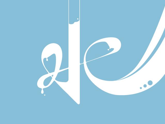 水 Sukimair Jaypeg タイポグラフィーデザイン タイポグラフィのロゴ タイポグラフィー
