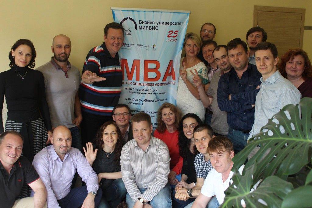 Программа MBA, преподавание на программе MBA, МИРБИС