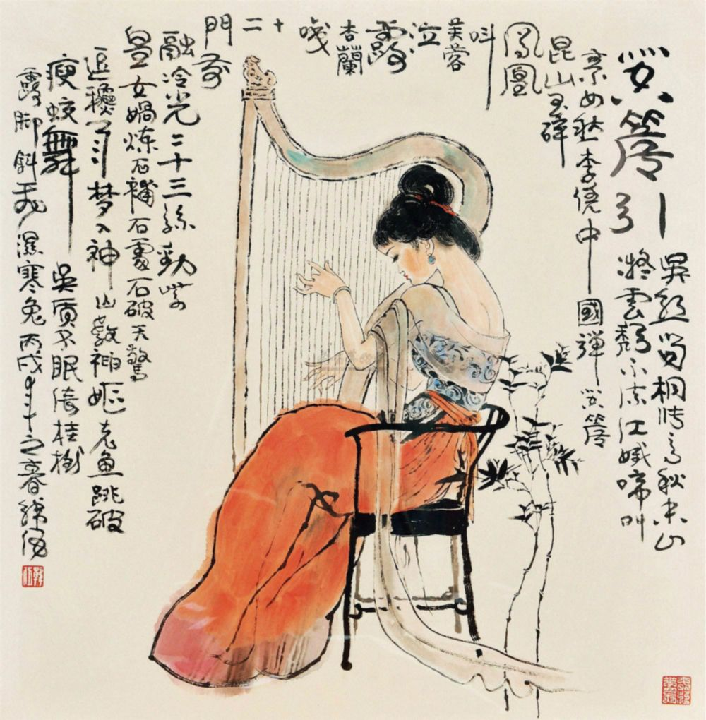 Le Konghou. Une ancienne harpe chinoise.