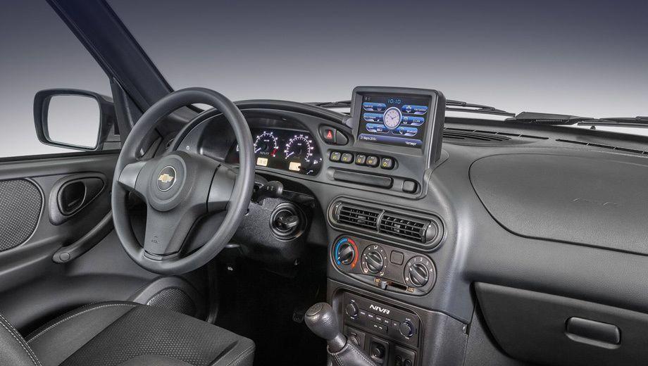 Vnedorozhnik Chevrolet Niva Zapoluchil Mediacentr Vnedorozhniki